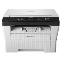 联想(Lenovo)M7400pro黑白激光打印机打印复印扫描一体机办公家用替代7605D 7400