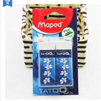 马培德Maped TATOO卡通绘图橡皮 专业橡皮擦 好用质优 2块 116000