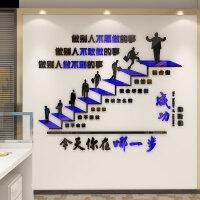家居生活用品成功的阶梯励志标语3d立体墙贴公司文化墙布置办公室背景墙贴装饰
