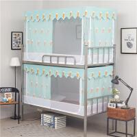 蚊帐学生宿舍用上铺遮光双层女寝室床帘带上下床一体式侧开门两用 其它
