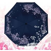 雨伞女士 遮阳防紫外线伞 变色折叠创意小黑伞 晴阳伞三折伞