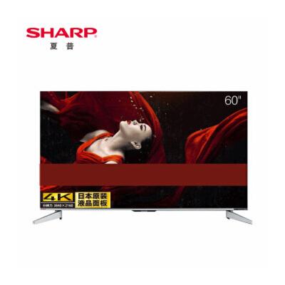 夏普彩电LCD-60MY7008A智能电视机 超高清4K/ 日本原装面板 银色边框