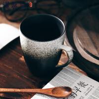 汉馨堂 马克杯 日式复古渐变陶瓷杯子粗陶磨砂马克杯情侣杯咖啡杯茶杯