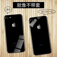 苹果6手机壳玻璃iPhone6splus手机壳6s新款后壳潮男六硅胶套6p防摔6plus手机保护套6