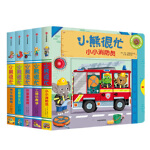 新版 小熊很忙系列 第3辑 Benji Davies 9787508696843 中信出版社 新华书店 品质保障