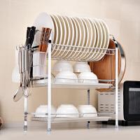 MIZHI 碗架沥水架厨房滤置碗架3层盘子碗柜沥碗架家用放碗架碗筷收纳盒 三层花型钢片套装 含刀架+菜板架
