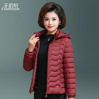 妈妈冬装短款棉衣时尚40岁50中老年人女装小棉袄羽绒加厚外套