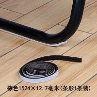 静音耐磨自粘垫加厚凳子桌椅脚垫防磨弓型椅子脚垫家具保护垫地板