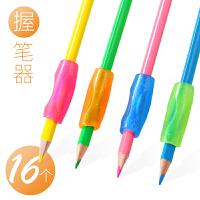 得力握笔器小学生用铅笔握笔套初学者成年儿童纠正握笔姿势宝宝小孩练字幼儿园矫正正姿学写字3-6一年级三指