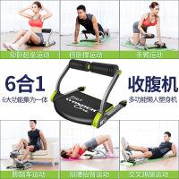 多功能懒人收腹机仰卧起坐辅助器练腹肌健身器材家用卷腹健腹kb6
