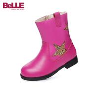 【159元2双】百丽Belle童鞋星星款加绒保暖儿童皮靴低筒马丁靴女童休闲靴子 (6-12岁可选) DE0457