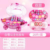 迪士尼儿童化妆品公主彩妆盒套装女孩玩具过家家玩具生日礼物lb7