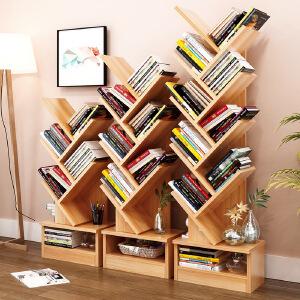 【每满100-50】幽咸家居 书架落地创意书房书柜树形置物架组合创意格子柜储物陈列架