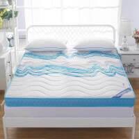 记忆棉1.5m1.8m1.0m1.2m单人学生宿舍0.9折叠加厚床垫床褥地铺垫