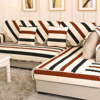 木儿家居 两面可用 裁红点翠双面沙发垫防滑时尚布艺坐垫沙发靠垫 多尺码可选