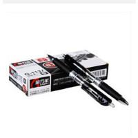 金万年G-1137中性笔 按动水性笔 商务性笔 弹簧 黑色