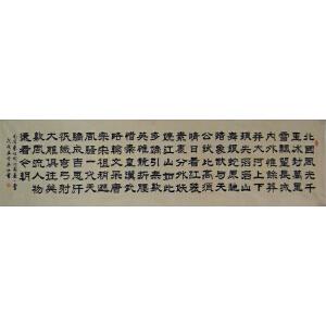 市美术家协会副会长   曹兴江   沁园春雪   *