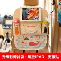 车座靠背上的挂钩多功能车载置物袋收纳袋平板电脑后排后座支架汽车座椅后背挂袋