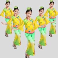 六一新款幼儿舞台演出服古典舞表演服儿童秧歌舞扇子舞蹈服茉莉花