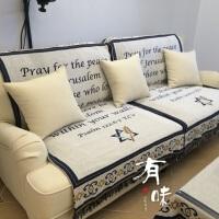 地中海布艺沙发巾全盖单人沙发毯美式乡村装饰毯线毯地毯挂毯