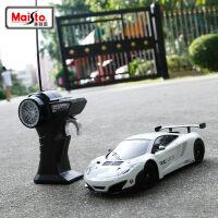 小孩玩具车遥控车1:24宾利迈凯伦漂移遥控电动车遥控车玩具 官方标配
