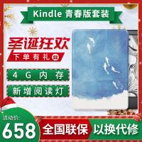 【新品上市】Kindle入门版升级版青春版亚马逊电子书阅读器电纸书包邮