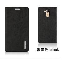 华为 手机壳 V9 PLAY手机保护皮套 外壳硅胶套软壳 荣耀V9 PLAY 黑灰色