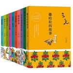 三毛作品集系列 共10册