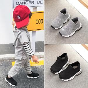 宝宝鞋子女1-2-3岁秋季软底防滑学步鞋男6-12个月小童休闲网鞋潮0