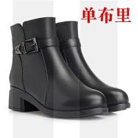 冬季大码女靴41-43中跟真皮中老年加绒羊毛皮靴中年棉鞋妈妈短靴SN6448