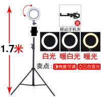 直播手机三脚架便携多功能快手主播户外自拍摄像视频拍照三角支架SN3013