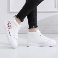 冬季加绒小白鞋女12 13 14 15 16岁大童学生板鞋保暖加厚棉鞋码