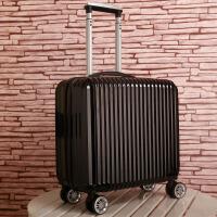 登机箱迷你16寸小型18寸横款旅行箱商务拉杆行李箱子男女密码箱包SN0380 黑色 拉链款