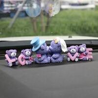汽车摆件创意车内饰品可爱小熊车载摆件情侣礼物装饰时尚男女用品