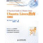 【新书店正版】Ubuntu Linux指南:基础篇(美)索贝尔(Sobell,M.G);杨明军人民邮电出版社97871