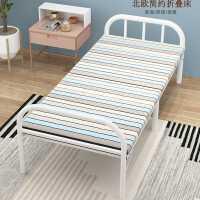 单人折叠床家用大人结实耐用小型午休折叠床铁架硬板经济型简易床
