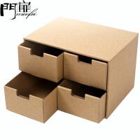门扉 纸质桌面收纳盒 创意diy抽屉式多功能桌面文件整理盒多层文件架办公桌多功能置物架