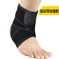 护踝扭伤防护脚踝男女士绷带冬季透气篮球运动护具足球保暖护脚腕