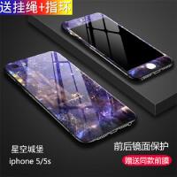 苹果5新款个性男女卡通图案手机壳iphone5全屏覆盖玻璃硬壳iphone五镜面ipone5钢化膜套