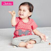 【3折价:44】笛莎女童宝宝短袖T恤2019夏装新款熊宝的公主梦短袖T恤