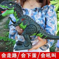 儿童电动恐龙仿真玩具大号动物遥控模型霸王龙超会走路的玩具男孩