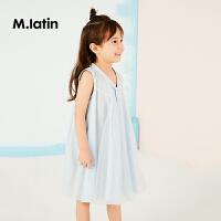 【2件2.5折:99元】马丁童装女童公主裙夏装可爱小裙子
