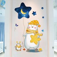 宝宝卧室卡通墙贴纸幼儿园墙面装饰儿童房卡通星空熊可移除贴画