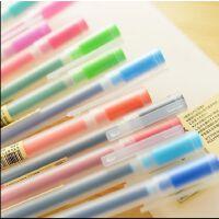 无印良品文具 多色防逆流凝胶墨水笔�ㄠ�笔彩色中性笔0.5mm