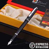 专柜正品pimio毕加索钢笔608安格丽斯钢笔/墨水笔/铱金笔 5色可选