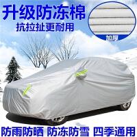 新北京现代ix35 IX25名图悦动瑞纳朗动领动途胜加厚车衣车罩防晒