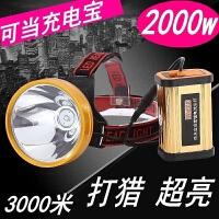 头灯强光充电超亮头戴式电筒夜钓矿灯钓鱼led锂电池防水3000米