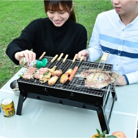 木碳烧烤架小型户外迷你家用烧烤炉野外可折叠便携3-5人全套