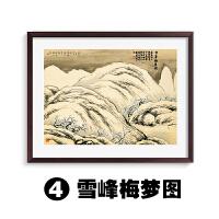 齐白石山水客厅装饰画国画现代卧室壁画办公室书房横版有框挂画