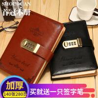 复古笔记本带锁密码本创意日记本日韩国加厚礼盒套装学生文具本子